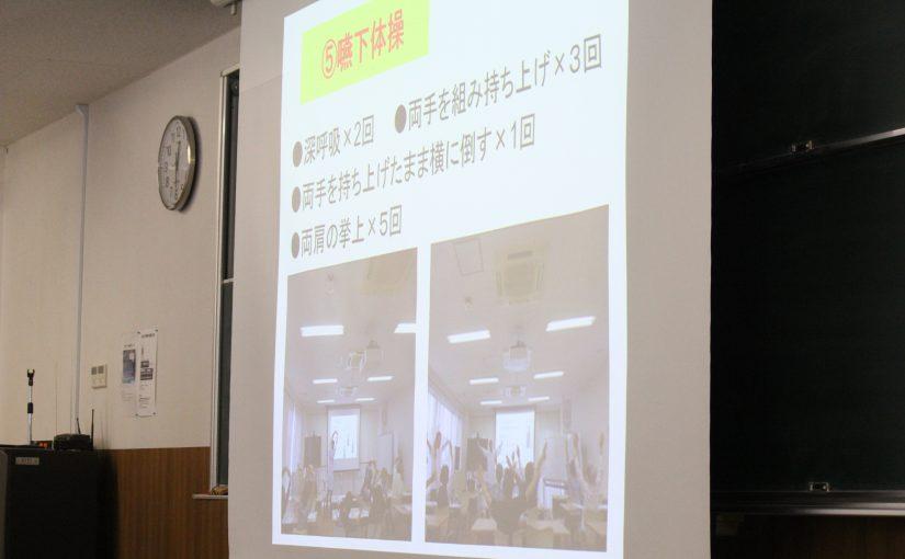 『私立大学戦略的研究基盤形成事業(平成27年度~平成29年度)報告会』『臨床総合実習指導者会議』が行われました