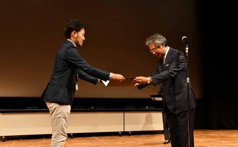 第27回日本腰痛学会最優秀演題賞受賞報告