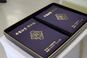 令和2年度 秋卒業式 卒業証書・学位記授与式を挙行いたしました(9/24)