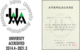 大学基準協会正会員証