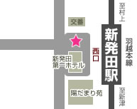 新発田駅 乗車場所
