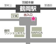 鶴岡駅 乗車場所