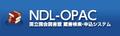 NDL-OPAC