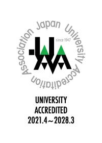 認定マーク(大学)(2021~2028)